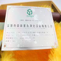 玖玖五金标牌厂直销机械设备标牌腐蚀不锈钢门号牌楼层标识牌
