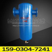 不锈钢沼气气水分离器?旋风式沼气除水设备 DN100沼气脱水器