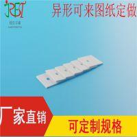 TO-247氧化铝陶瓷片导热绝缘片MOS三极管IGBT大功率散热垫片
