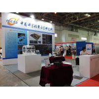 2017中国无人机系统及任务设备展览会 中国无人机任务系统设备大会