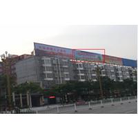 华阴市华岳路中段楼顶***