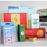 深圳产品包装盒定做,彩盒定制印刷,彩盒订制设计印刷