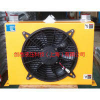 剑邑AH1470T-D2工程机械液压油散热器12V/24V液压风冷却器