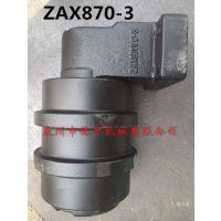 供应日立ZAX870LC-3托链轮 top roller