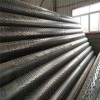 219钢滤管降水井管273打水井降水管--【桥式管】生产工厂