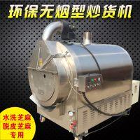 温度400度自动恒温调节智能炒货机 304不锈钢滚筒炒货机 南阳东亿芝麻炒货机