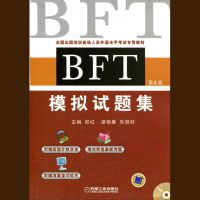 深圳集团公司周年纪念册 铜板纸企业宣传册 招商手册 季刊期刊设计印刷可定制