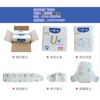 纸尿裤、盈乐卫生用品(图)、湖北纸尿裤机械