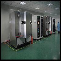 上海AG无风险投注实业提供嘉兴五金件真空镀膜机、不锈钢制品多弧离子镀设备、锌合金镀钛机器、真空涂层机械