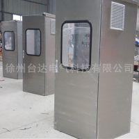 直销变频控制柜 水泵电机柜 电控柜配电柜 种类齐全