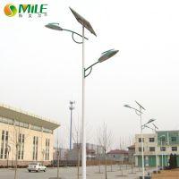 厂家批发双臂LED太阳能路灯