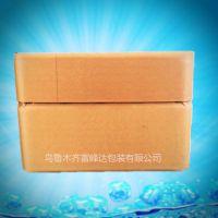 环保全纸桶|吐鲁番纸桶厂|优质全纸方桶***热销