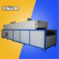 东莞佳兴成 专业供应红外线 热风 高温 丝印隧道炉
