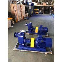 唐山怎么刷微信红包泵业自吸泵ZW300-800-14扬程千瓦流量生产厂家