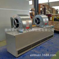 供应艾尔格霖RM2512电辅热型热水风幕机