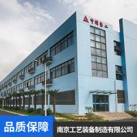 南京艺工牌SZHQ型双坐标工作台售后服务厂家特卖