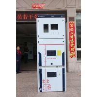 GCS抽屉柜 GCS柜体厂家 低压固定分隔柜