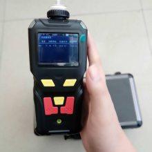 TD400-SH-C5H10便携式环戊烷检测报警仪北京天地首和供应