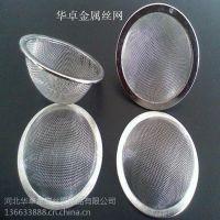 河北华卓316抗酸碱耐硫酸GF1W4.0/1.5不锈钢网 1-8米宽316材质筛网
