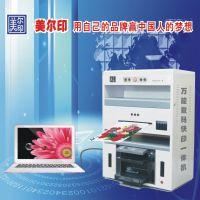功能齐全可印水晶像的彩色数码印刷机
