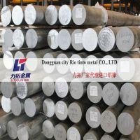小规格LY12铝棒 国标LY12铝棒 6063大铝棒 6061大铝棒批发