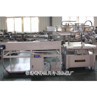 新锋 半自动平面丝印机配机械手 塑料 光盘 印刷