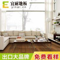 宜耐碳化锁扣重竹地板设计师推荐品牌高密度更耐磨更环保工厂直销