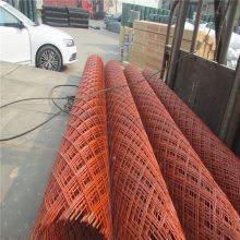 金属冲孔板网 钢板防护网 红色钢芭网