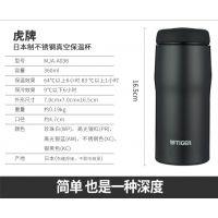 合肥礼品 日本 虎牌保温杯品牌超轻爆款特价 内外304