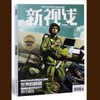 深圳设计印刷画册轮文集,书籍印刷,试题集企业内刊标书印制