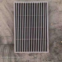 耀荣 精品热销 304不锈钢地沟雨水篦子井盖 不锈钢地漏 按需定做