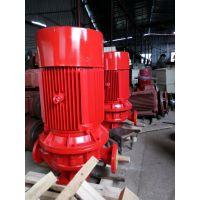 上海喷淋泵厂家XBD(HL)5/20单级消防泵 Q=20L/S