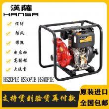 4寸园林浇水泵 小型便携式4寸柴油水泵