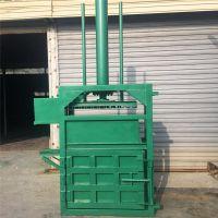 废金属塑料压块机设备 后二80注倍投 服装立式打包机 纸箱30吨液压打包机价格