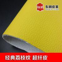 哑光荔枝纹超纤皮革 1.2mmDE90纹超纤皮料现货供应 广州东明皮革