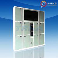 天瑞恒安 TRH-ML-185 自助共享储物柜,智能物品存放柜