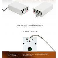 国产温湿度变送器JWSL-3W1 无锡昆仑海岸温湿度变送器JWSL-3W1