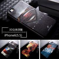 热卖iPhone X手机壳苹果7plus黑色浮雕彩绘硅胶套6S少女全包潮壳