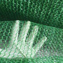 绿色防尘网 城市环保盖土网 砂石料盖料网