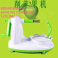 佳尼斯ABS塑胶抗菌母粒AEM-5700-S10用于产品原材料添加