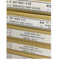 进口广濑连接器BM20B(0.6)-24DP-0.4V(51)