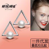 2017新款时尚天然淡水珍珠耳钉几何三角耳饰女925防过敏时尚饰品一件代发