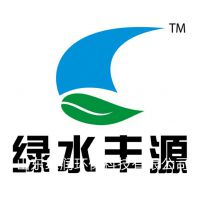 山东绿润环保科技有限公司