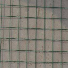 养殖护栏 金属铁丝网 仓库隔离网安装
