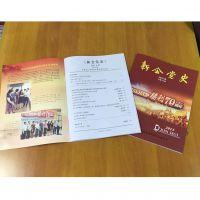 深圳画册内刊设计 期刊杂志设计 报纸培训教材设计排版定制