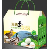 濮阳纸箱厂提供纸箱包装印刷厂濮阳瓦楞三层纸箱AB楞纸板印刷