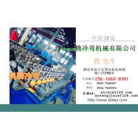 鸡食槽冷弯成型机 鸡食槽滚压机考察山东潍坊奥腾冷弯机械有限 公司