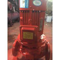 供应孜泉XBD2/44.4-100L-125I消防泵 室内喷淋泵价格 消火栓泵型号