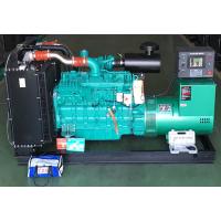 东风康明斯160KW千瓦柴油机发电机组 6CTAA8.3-G2