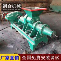 新型木炭机 炭粉成型机 炭粉压块压棒机 厂家现货